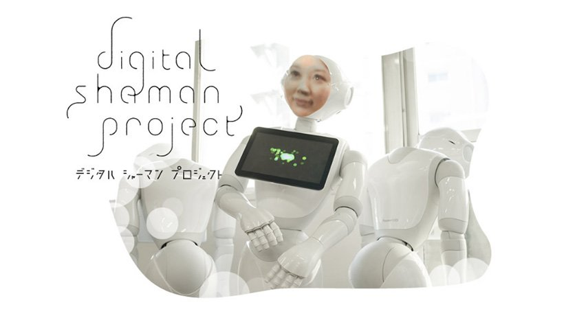 デジタルシャーマンプロジェクト